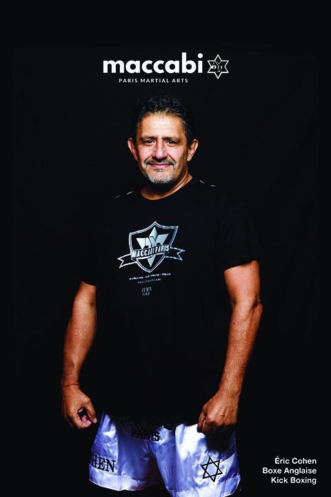 Éric COHEN
